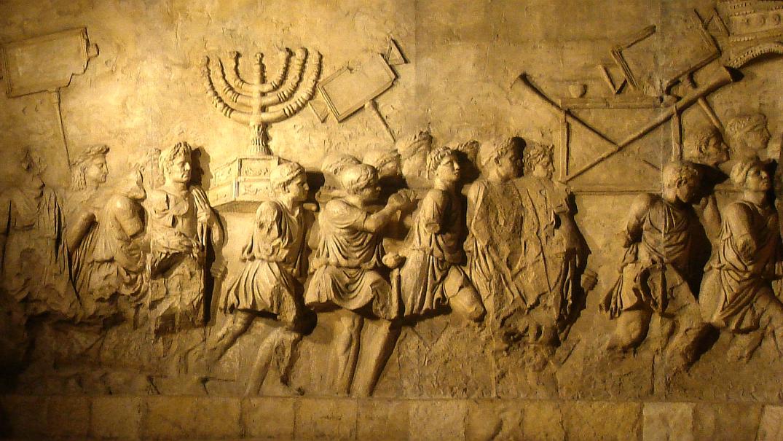 Arch of Titus Menorah Studii Majori