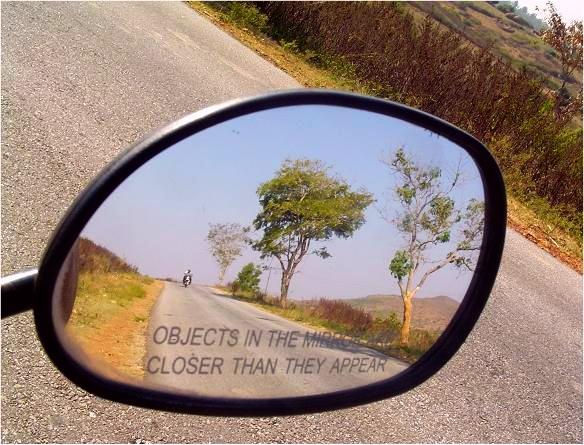 Rear view mirror caption Studii Majori
