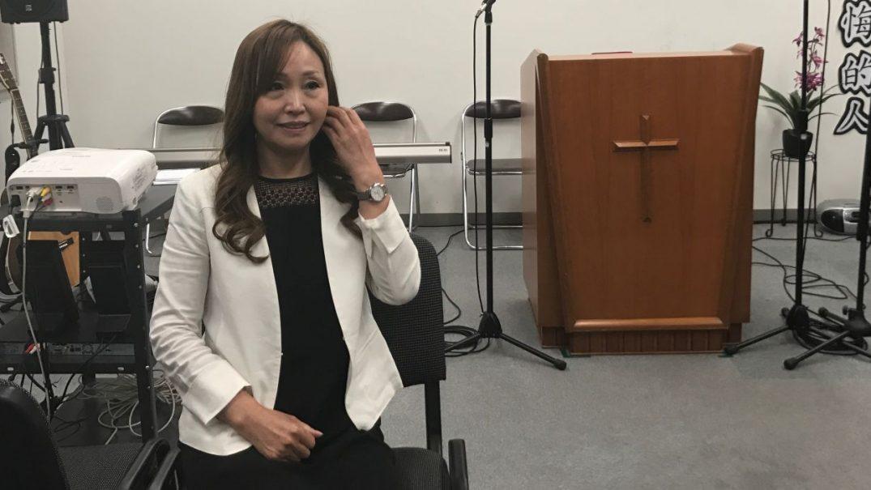 Adventist Japan Li Fengyan Resurse
