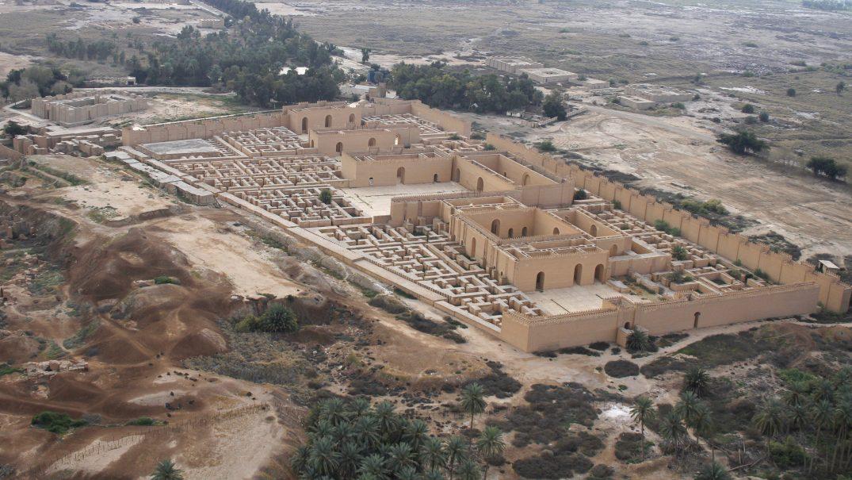 3. Ruinele restaurate ale palatului lui Nebucadnețar din Babilonul antic astăzi în Irak Studii Majori