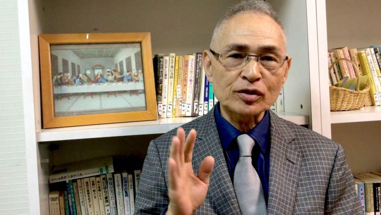 Adventist Jaoan Osaka Susumu Kanai Resurse